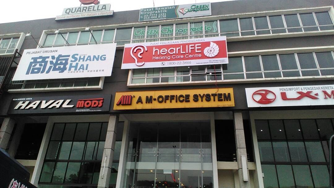 HEARLIFE HEARING CARE CENTRE Signboard