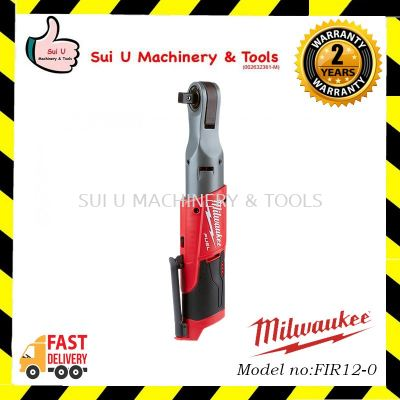 "MILWAUKEE M12 FIR12-0 Sub Compact Impact Ratchet 1/2"" (SOLO)"