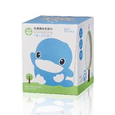 KUKU DUCKBILL BABY WET & DRY COTTON PADS 80PCS (KU1119)