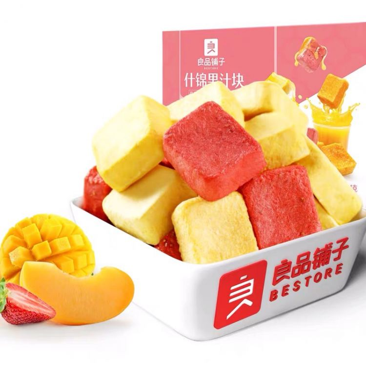 Mixed Fruits Cubes