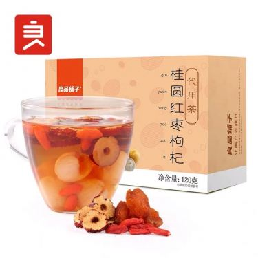 Longan Red Dates Wolfberry Tea