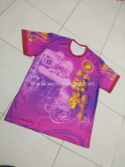 Lion Dance Shirt Design