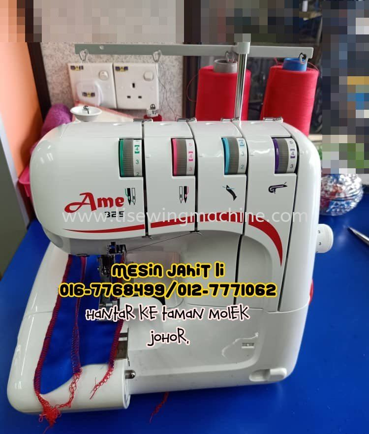 Mesin Jahit Tepi Portable AME  ~ Home sewing Machine