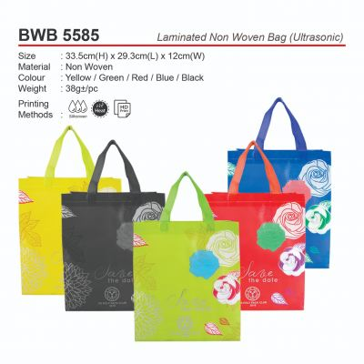 BWB5585 Laminated Non Woven Bag (Ultrasonic)