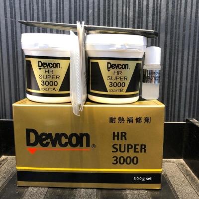 Devcon Super HR 3000