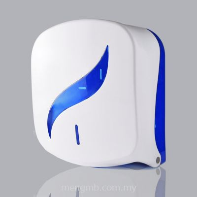 Interfold/Multifold Towel Dispenser
