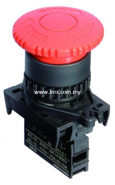 Emergency Push Button S2ER-E3RB autonic