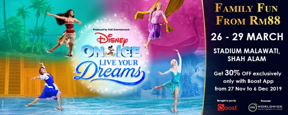 DISNEY ON ICE PRESENTS LIVE YOUR DREAMS