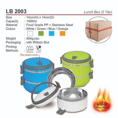 LB 2003 Lunch Box (2 Tier)