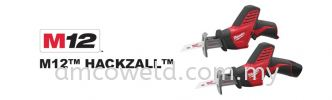 M12™ HACKZALL™ SYSTEM - M12 CORDLESS MILWAUKEE POWER TOOLS