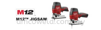 M12™ JIGSAW SYSTEM - M12 CORDLESS MILWAUKEE POWER TOOLS