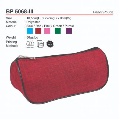 BP 5068-III Pencil Pouch