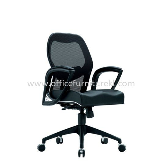 MANSION 1 LOW BACK ERGONOMIC MESH CHAIR C/W NYLON ROCKET BASE