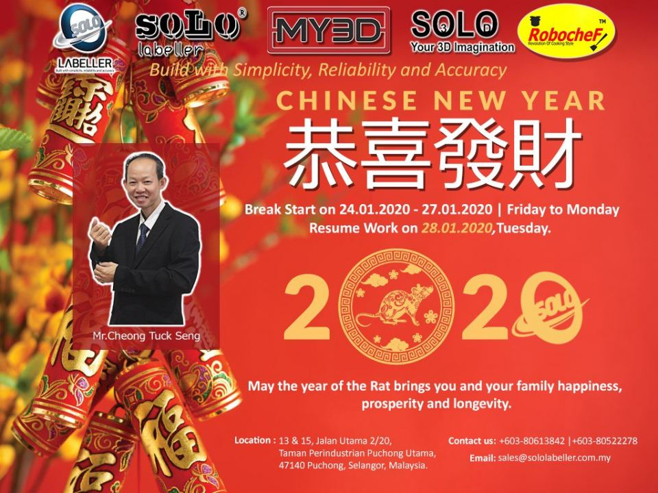 SOLO LABELELR Technology sdn bhd | CNY BREAK 2020