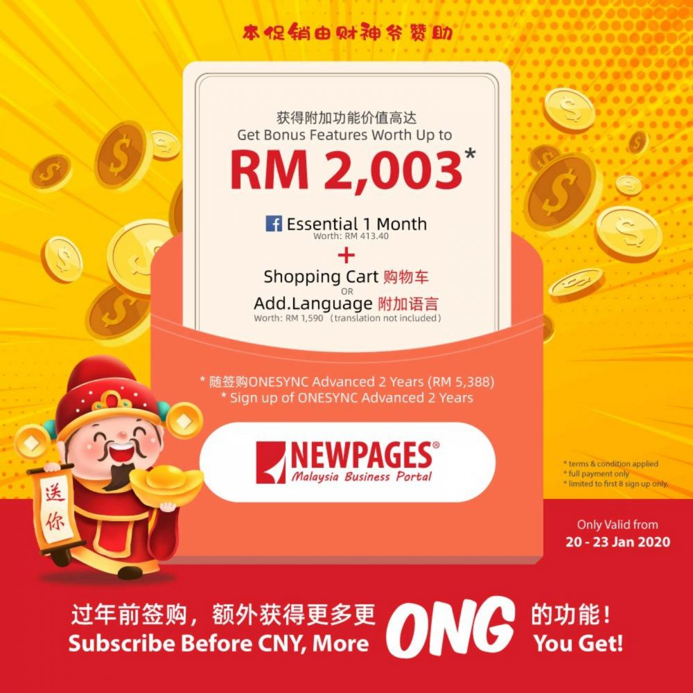 Chinese New Year Promotion 2020