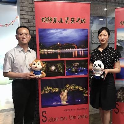 Splendid Leshan Tourism Promotion held in Kuala Lumpur