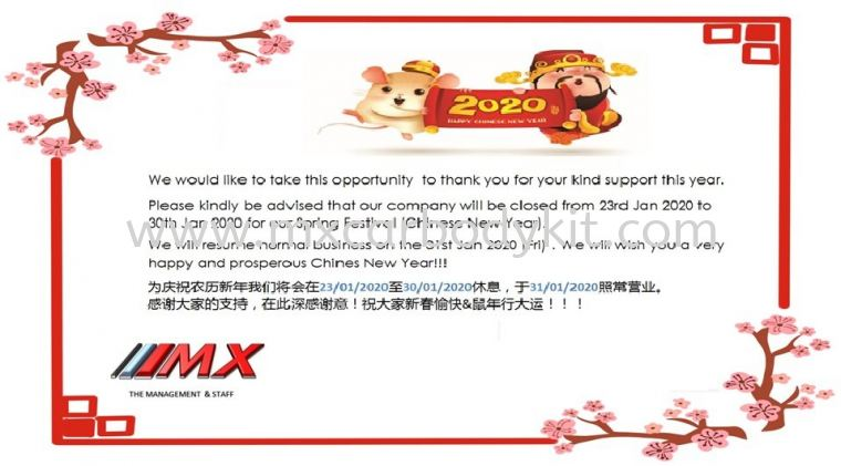 CHINESE NEW YEAR 20120 HOLIDAY NOTICE