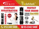 Protect your Brand Logo with TM Malaysia TM-Trademarks Service