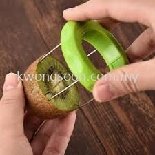 Kiwi / Avocado Cutter