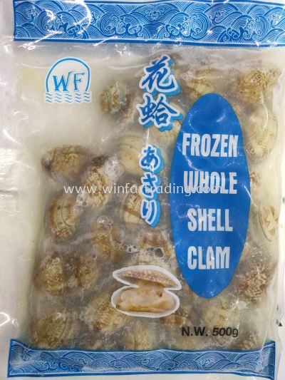 FROZEN WHOLE SHELL CLAM 500GM BC 1100100100347