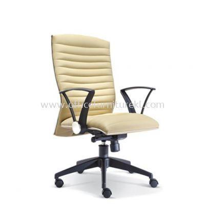 HOMEY MEDIUM BACK CHAIR ASE2382