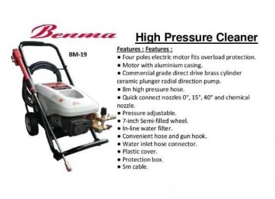 Benma BM-Benma BM-19ME 3.7kw 240v 180bar 2900rpm High Pressure Cleaner