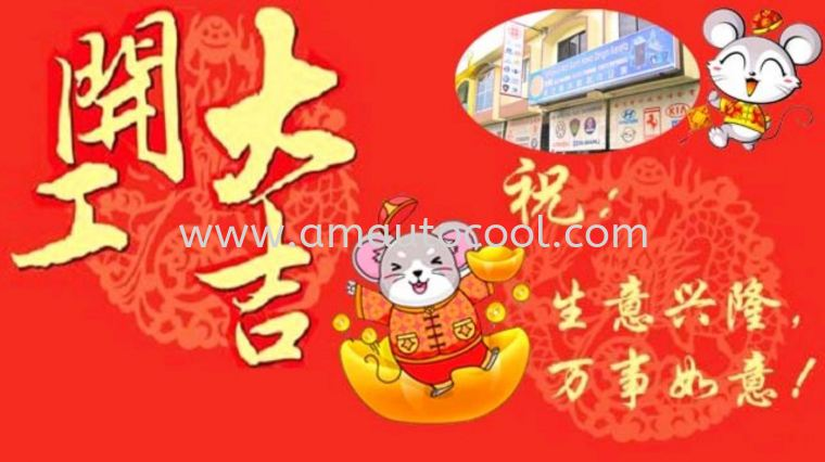 Our Business start by today, GONG XI FA CAI ~