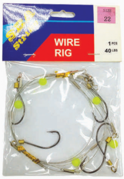 H5 WIRE RING (40LBS)