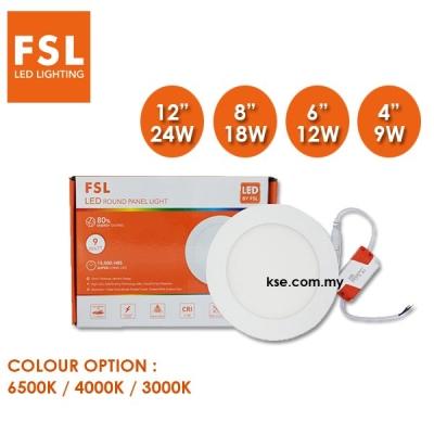 FSL LED PANEL LIGHT (RD)
