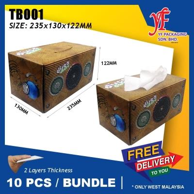 TB001 235X130X122MM 10PCS