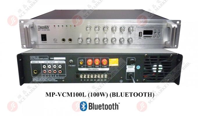 PA AMPLFIER MP-VCM100L