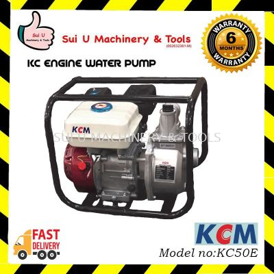 KCM KC50E KC Engine Water Pump 3800rpm 6.5Hp