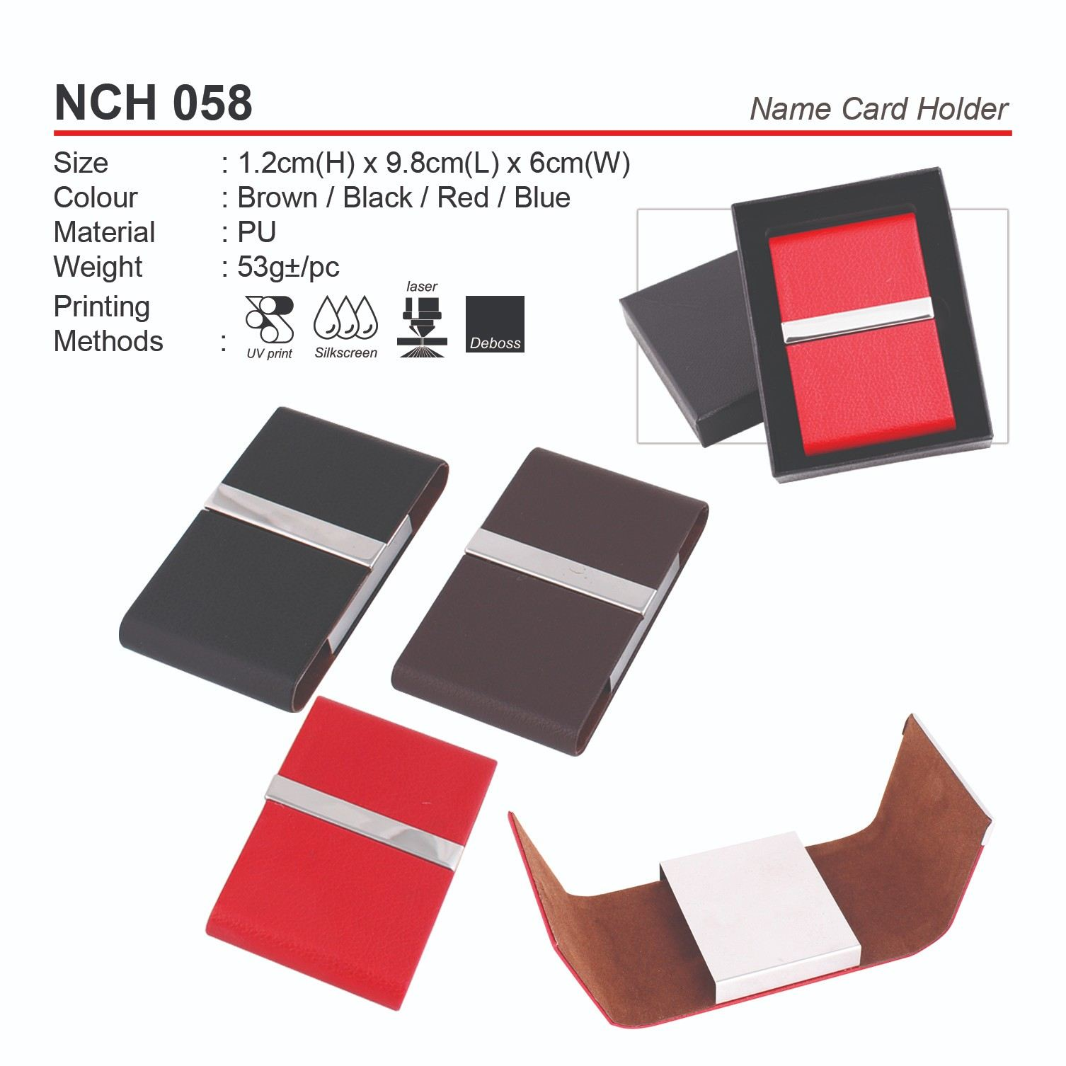 NCH058 Name Card Holder