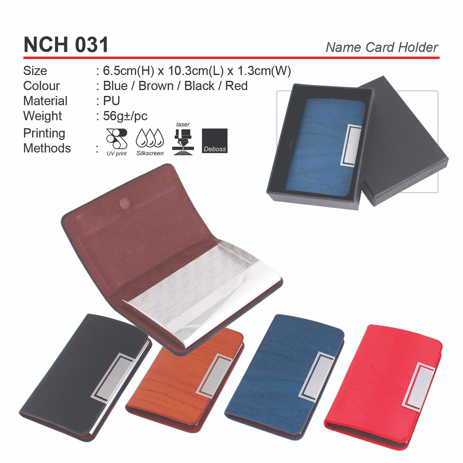 NCH031 Name Card Holder