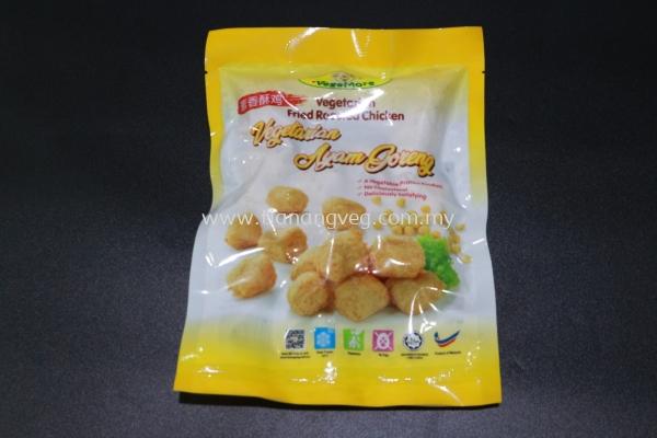 Vegetarian Fried Roasted Chieken (New Packing)