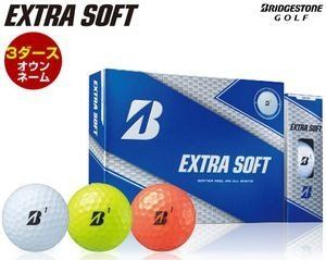 Bridgestone Golf Ball EXTRA SOFT White
