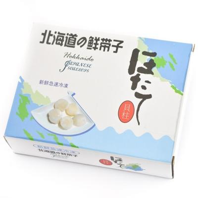 Hokkaido Scallop Meat (Box)