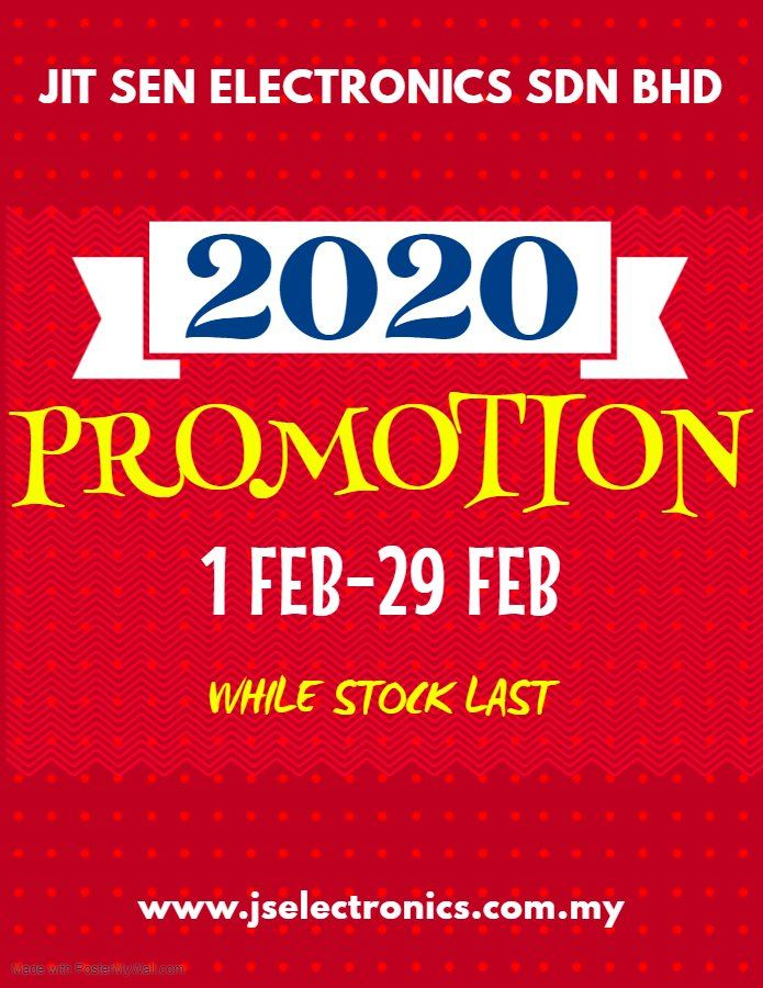 2020 Promotion