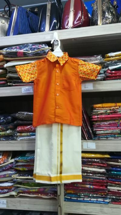 COTTON VESHTI FOR BOYS