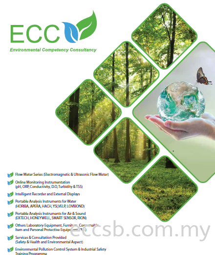Catalogue of ECC