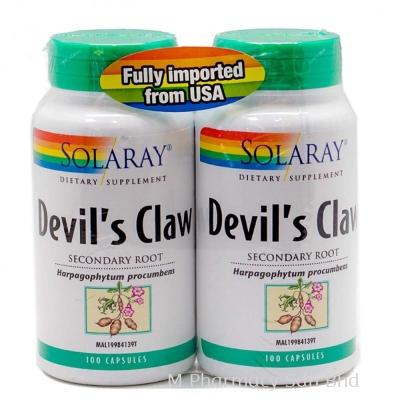 Solaray Devil's Claw