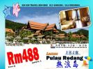 3Day2Night Pulau Redang ONLY FROM RM488/PP*** Island Package 海岛配套