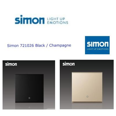 SIMON SWITCH 721026 16A INTERMEDIATE SWITCH COLOR BLACK