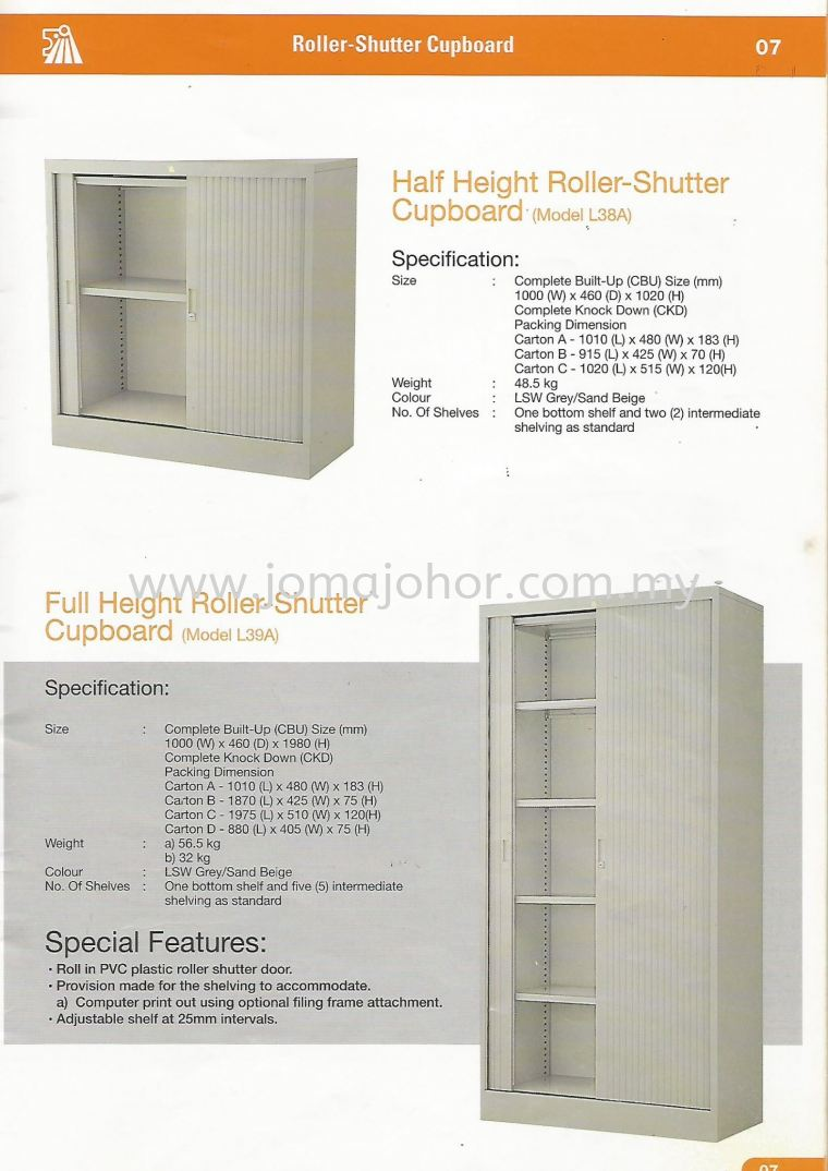 Roller Shutter Cupboard  Lion Steel Furniture