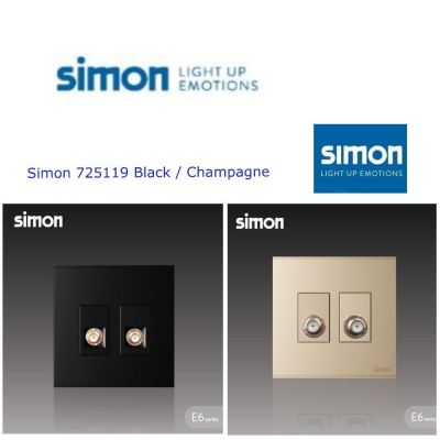 SIMON SWITCH 725119, 2 GANG TV OUTLET & BROADBAND OUTLET BLACK