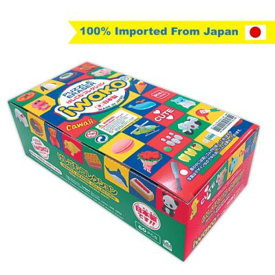 Cuttie & Kiddie Eraser Treasure Box (60 Pcs)