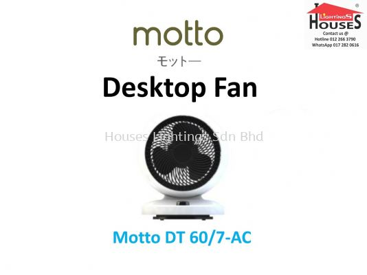 ALPHA MOTTO DESKTOP FAN 60-7-AC