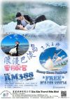 2Day1Night Romantic Batam**Honey Moon Package** Outbound Tour Package 国外旅游配套