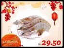 白虾 White Prawn 26/30 Prawn