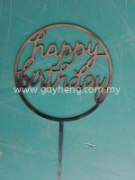 Stainless Steel ''Happy Birthday'' Cake Topper 白钢蛋糕礼帽
